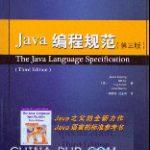 Java书籍Top 10