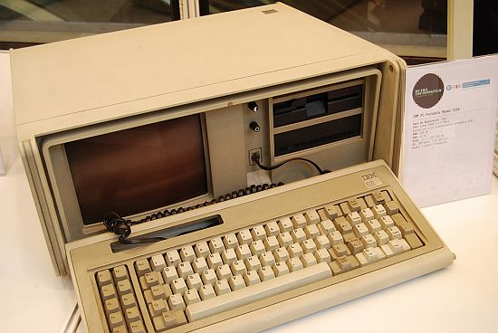 ibm-portable-pc-5155
