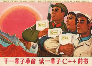 我爱C++