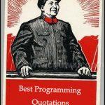 最佳编程语录